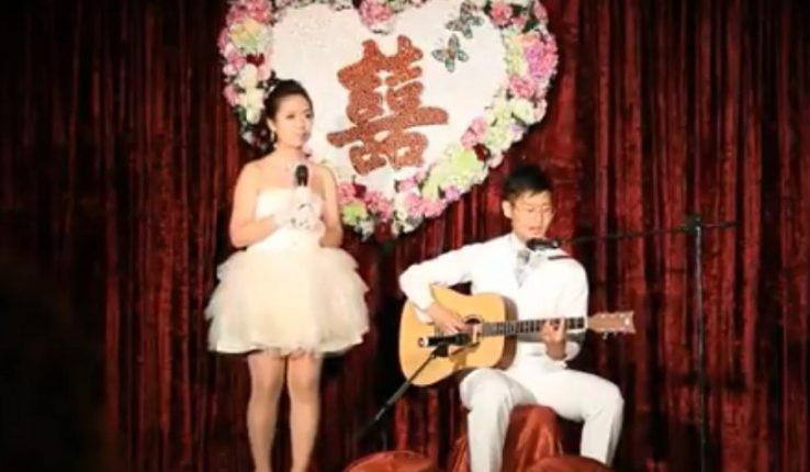 I played the guitar and my wife sang along with me in our wedding ceremony.