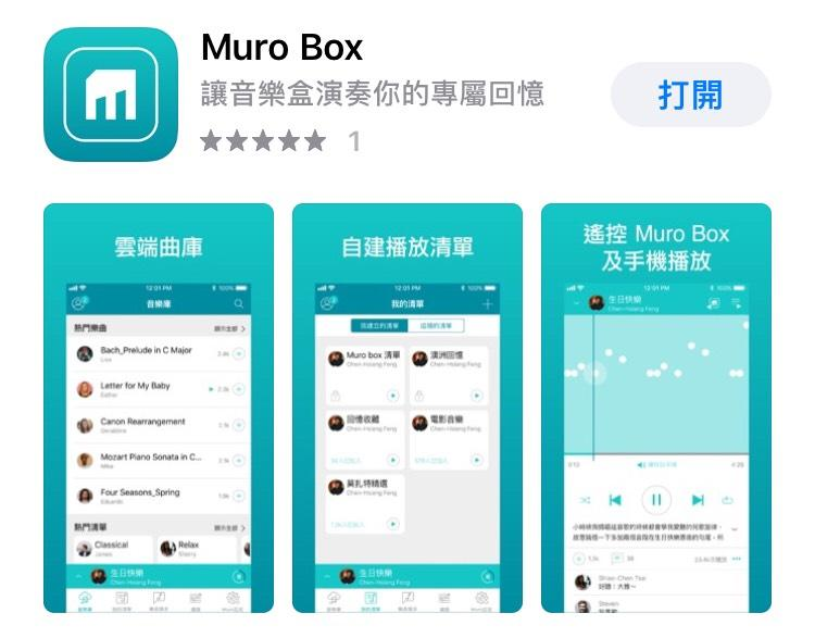 This is a screen shot of our Muro  App in the app store when it was first launched in 2019 Spring.