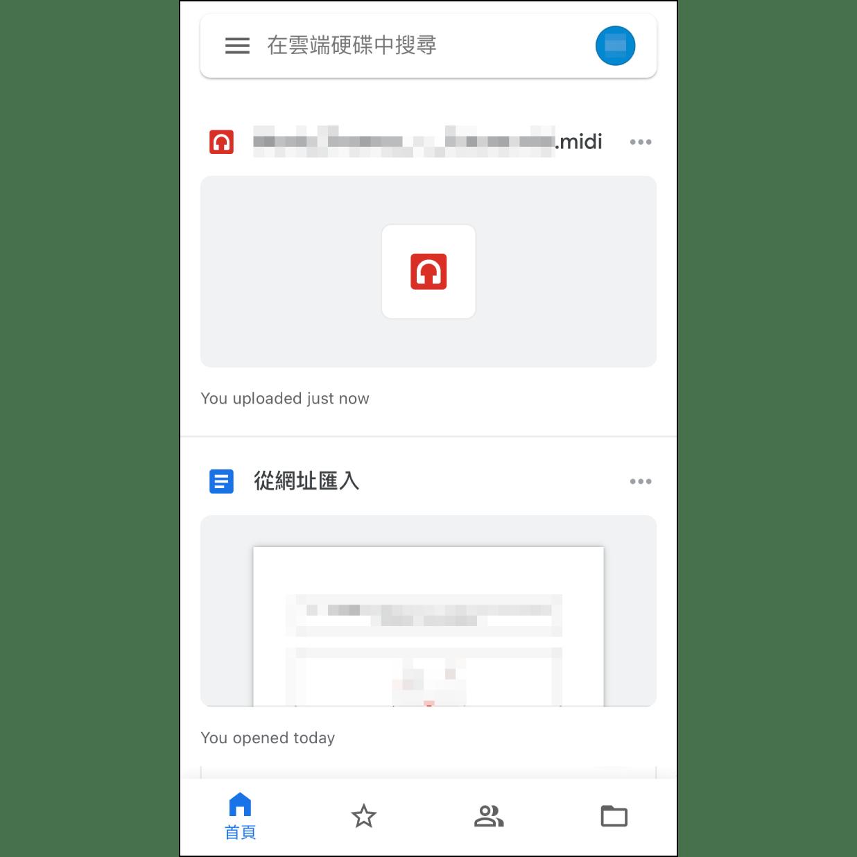 1. 進入 Google Drive進入 Google Drive app 或網頁並找到儲存的 MIDI檔。